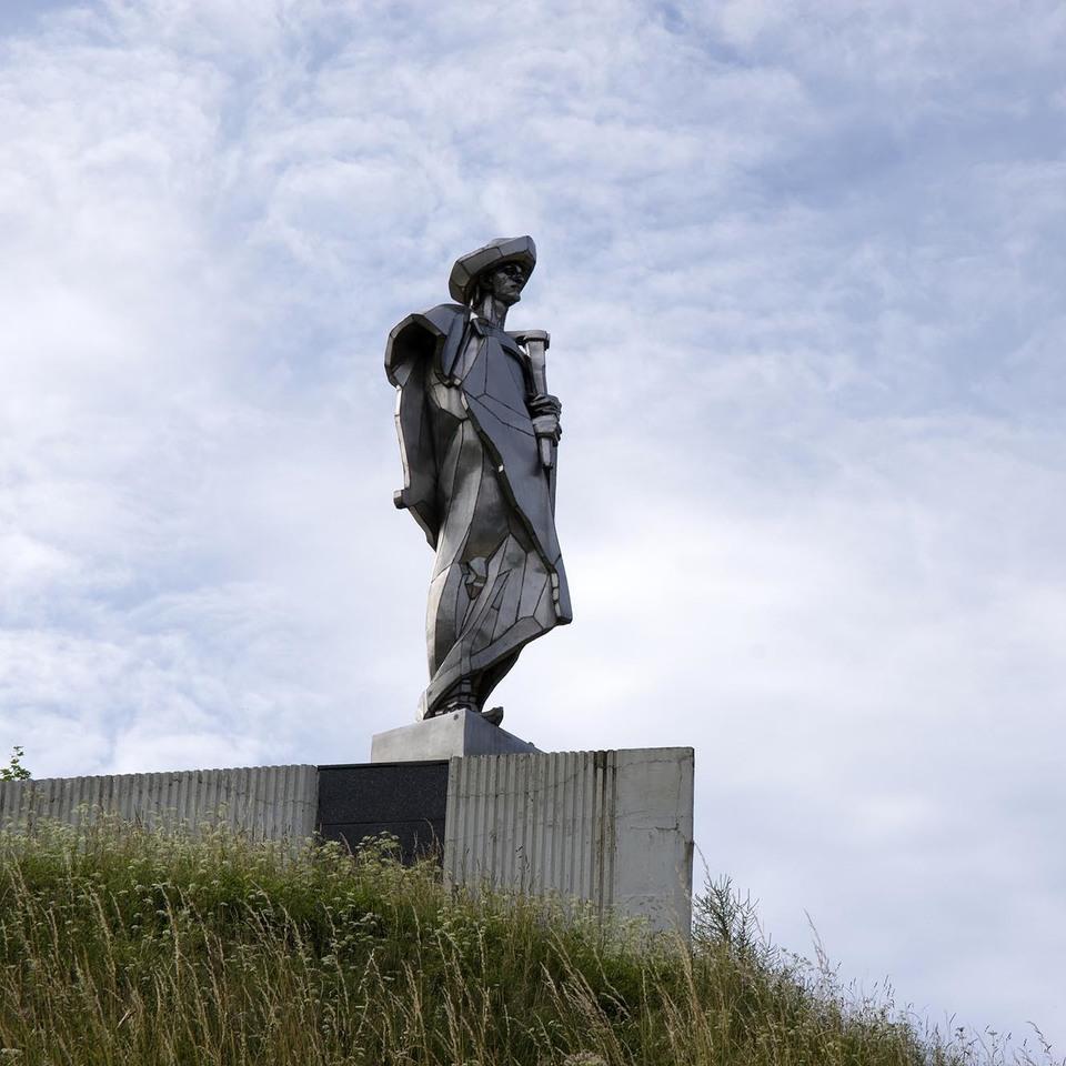 Juraj Jánošík je slovenský národní hrdina